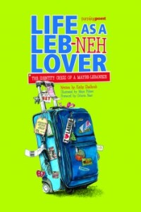 life as a lebneh lover