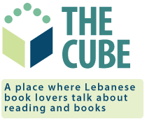The Cube Lebanon