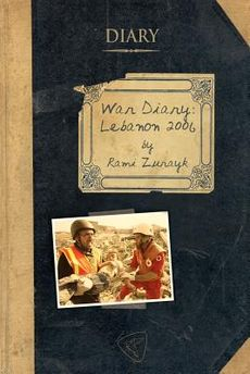 War Diary- Lebanon 2006